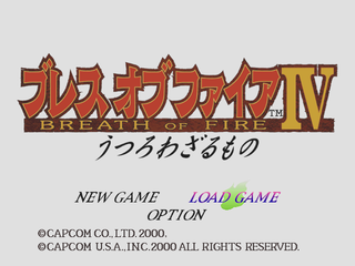 320px-Breath_of_Fire_IV-title.png
